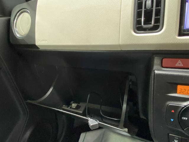 X ワンオーナー 禁煙車 ナビ フルセグTV バックカメラ Bluetooth ミラー型前ドラレコ アイドリングストップ ETC シートヒーター ミラーヒーター LEDヘッドライト キーレス(25枚目)