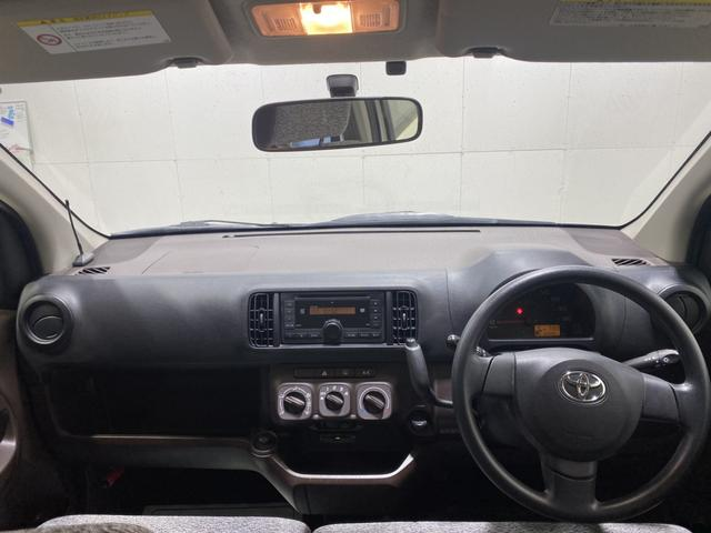 X クツロギ ワンオーナー 禁煙車 純正オーディオ ETC スマートキー 社外13インチアルミホイール ベンチシート(17枚目)