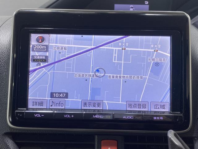 G ワンオーナー 禁煙車 ナビ フルセグTV バックカメラ 両側電動スライドドア クルコン ETC エンスタ 全周囲ドライブレコーダー GPSレーダー 純正レールカーテン LEDヘッドライト フォグ(18枚目)
