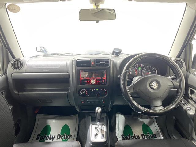 ワイルドウインド オーディオ CD AUX 新品ホイール マッドタイヤ リフトアップ LEDテール 運転席シートヒーター HIDヘッドライト ETC 電動格納ミラー レベライザー トランスファスイッチ(17枚目)