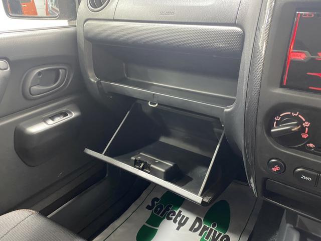ワイルドウインド オーディオ CD AUX 新品ホイール マッドタイヤ リフトアップ LEDテール 運転席シートヒーター HIDヘッドライト ETC 電動格納ミラー レベライザー トランスファスイッチ(27枚目)