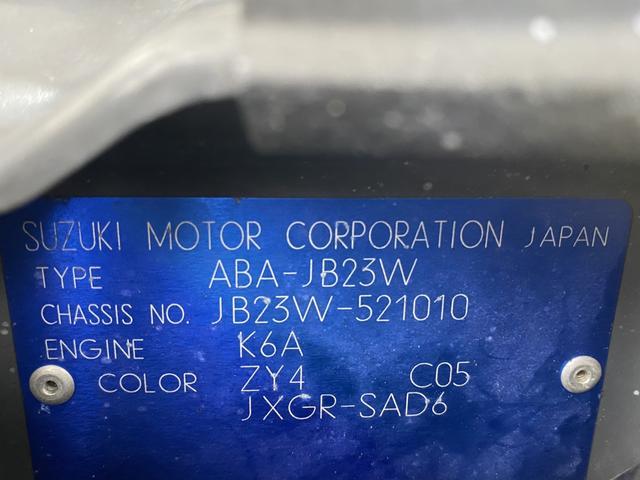 ワイルドウインド オーディオ CD AUX 新品ホイール マッドタイヤ リフトアップ LEDテール 運転席シートヒーター HIDヘッドライト ETC 電動格納ミラー レベライザー トランスファスイッチ(30枚目)