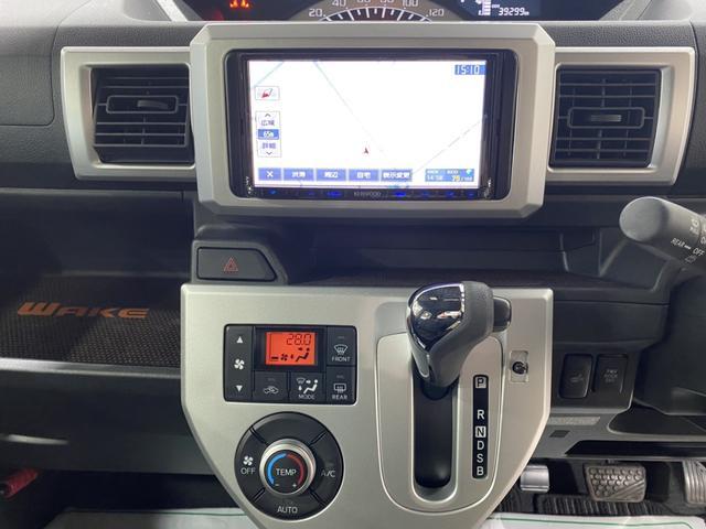 L ファインセレクションSA ワンオーナー 禁煙車 ナビ フルセグTV バックカメラ Bluetooth 片側電動スライドドア シートヒーター ベンチシート LEDヘッドライト サンシェード エコアイドル 衝突軽減 横滑り防止(23枚目)