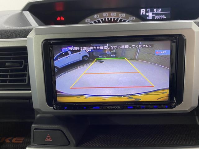 L ファインセレクションSA ワンオーナー 禁煙車 ナビ フルセグTV バックカメラ Bluetooth 片側電動スライドドア シートヒーター ベンチシート LEDヘッドライト サンシェード エコアイドル 衝突軽減 横滑り防止(24枚目)