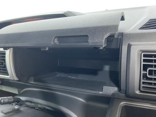 L ファインセレクションSA ワンオーナー 禁煙車 ナビ フルセグTV バックカメラ Bluetooth 片側電動スライドドア シートヒーター ベンチシート LEDヘッドライト サンシェード エコアイドル 衝突軽減 横滑り防止(28枚目)