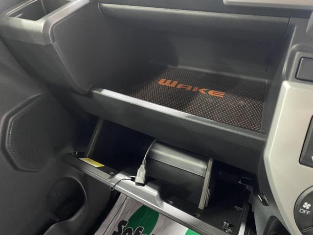 L ファインセレクションSA ワンオーナー 禁煙車 ナビ フルセグTV バックカメラ Bluetooth 片側電動スライドドア シートヒーター ベンチシート LEDヘッドライト サンシェード エコアイドル 衝突軽減 横滑り防止(29枚目)