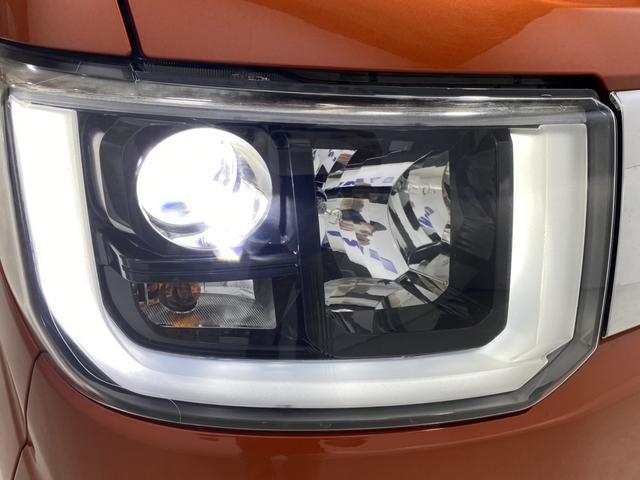 L ファインセレクションSA ワンオーナー 禁煙車 ナビ フルセグTV バックカメラ Bluetooth 片側電動スライドドア シートヒーター ベンチシート LEDヘッドライト サンシェード エコアイドル 衝突軽減 横滑り防止(33枚目)