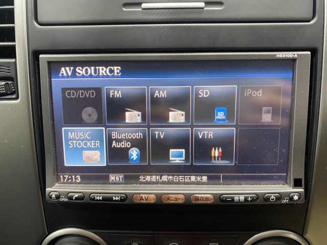 15M FOUR 禁煙車 4WD 純正SDナビ フルセグTV CD DVD Bluetooth 2駆4駆切替スイッチ 電動格納ミラー スマートキー 純正エンジンスターター 純正15インチアルミホイール シートリフター(17枚目)