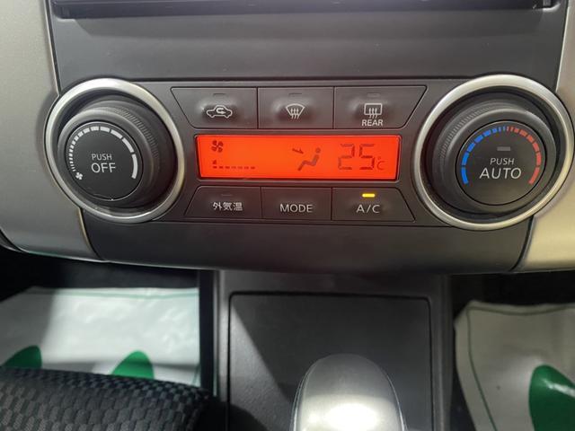 15M FOUR 禁煙車 4WD 純正SDナビ フルセグTV CD DVD Bluetooth 2駆4駆切替スイッチ 電動格納ミラー スマートキー 純正エンジンスターター 純正15インチアルミホイール シートリフター(22枚目)