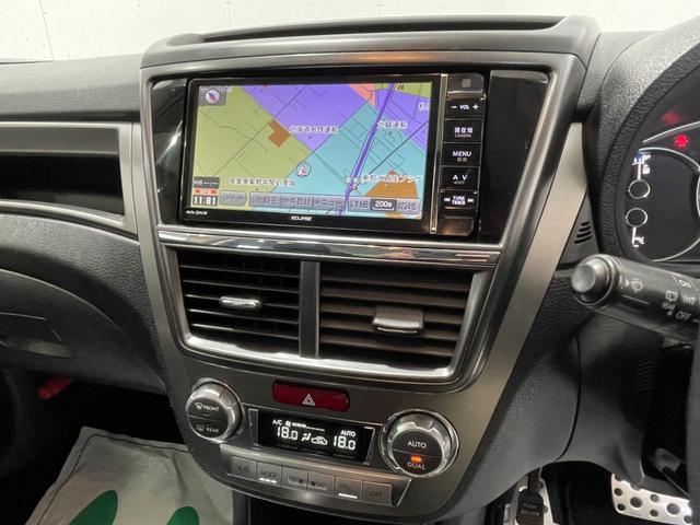 2.5i-S 禁煙車 4WD 社外メモリーナビ フルセグTV Bluetooth CD DVD バックカメラ ETC HIDヘッドライト クルコン フリップダウンモニター スマートキー 純正18インチアルミホイール(24枚目)