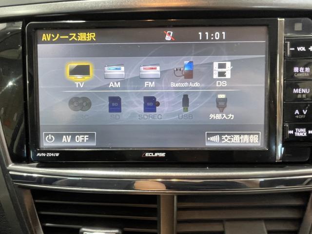 2.5i-S 禁煙車 4WD 社外メモリーナビ フルセグTV Bluetooth CD DVD バックカメラ ETC HIDヘッドライト クルコン フリップダウンモニター スマートキー 純正18インチアルミホイール(26枚目)