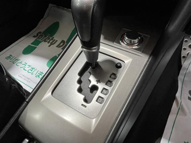 2.5i-S 禁煙車 4WD 社外メモリーナビ フルセグTV Bluetooth CD DVD バックカメラ ETC HIDヘッドライト クルコン フリップダウンモニター スマートキー 純正18インチアルミホイール(27枚目)