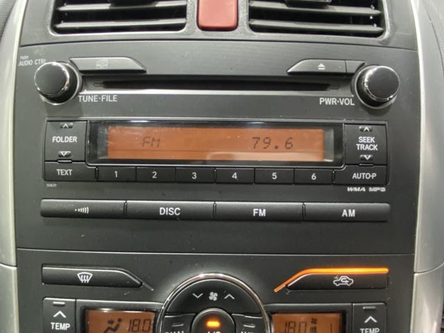 150X Mパッケージ 純正オーディオ CD 4WD 横滑り防止 ABS VSC プッシュスタート スマートキー 電動格納ミラー シートリフター フルフラットシート 社外15インチアルミホイール デュアルエアコン(24枚目)