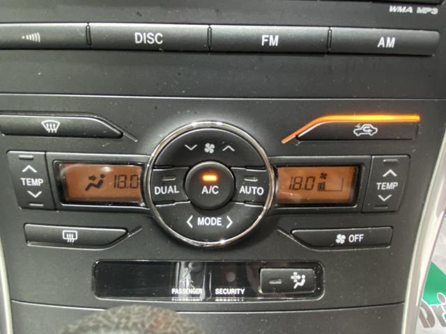 150X Mパッケージ 純正オーディオ CD 4WD 横滑り防止 ABS VSC プッシュスタート スマートキー 電動格納ミラー シートリフター フルフラットシート 社外15インチアルミホイール デュアルエアコン(25枚目)