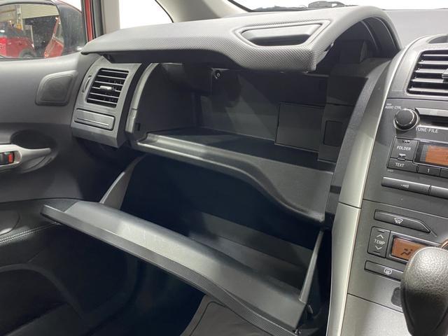 150X Mパッケージ 純正オーディオ CD 4WD 横滑り防止 ABS VSC プッシュスタート スマートキー 電動格納ミラー シートリフター フルフラットシート 社外15インチアルミホイール デュアルエアコン(27枚目)