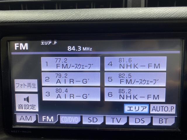 G ワンオーナー 禁煙車 FF2駆 純正ナビ フルセグTV Bluetooth CD DVD エンジンスターター バックカメラ 電動格納ミラー ETC シートヒーター シートリフター スマートキー(23枚目)