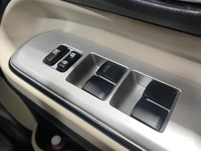 G ワンオーナー 禁煙車 FF2駆 純正ナビ フルセグTV Bluetooth CD DVD エンジンスターター バックカメラ 電動格納ミラー ETC シートヒーター シートリフター スマートキー(25枚目)