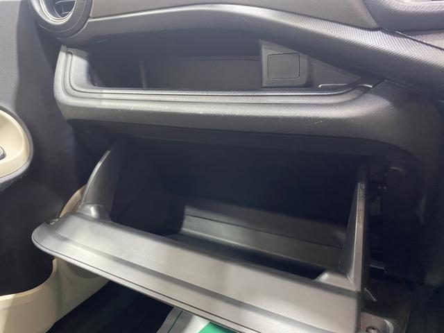 G ワンオーナー 禁煙車 FF2駆 純正ナビ フルセグTV Bluetooth CD DVD エンジンスターター バックカメラ 電動格納ミラー ETC シートヒーター シートリフター スマートキー(27枚目)