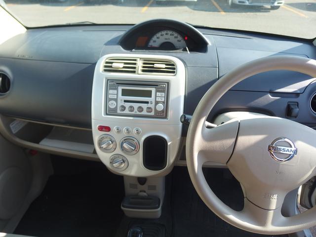 日産 オッティ S FOUR 4WD 1年保証