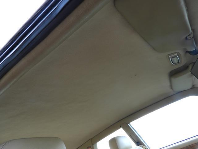 「ジャガー」「ジャガー XJ-S」「クーペ」「北海道」の中古車19