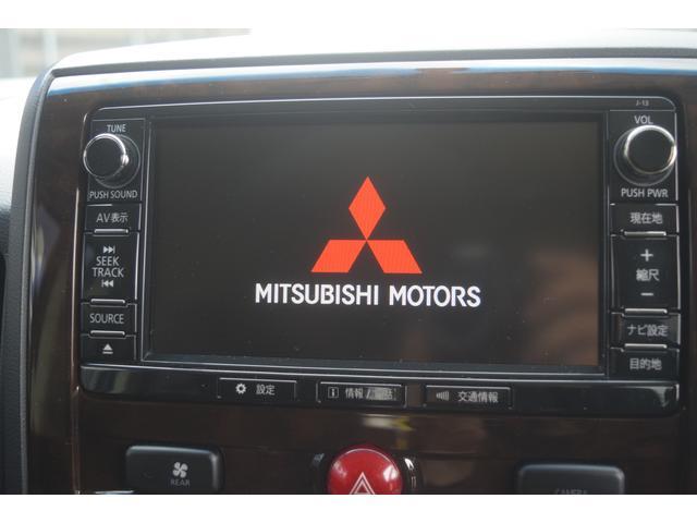 シャモニー ディーゼルターボ 4WD 特別仕様車 両側パワースライドドア 純正ナビ バックカメラ サイドカメラ クルーズコントロール ETC 純正アルミ(22枚目)