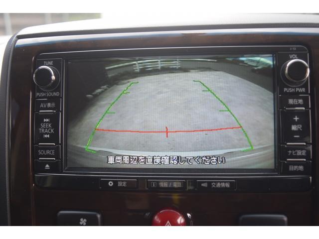 シャモニー ディーゼルターボ 4WD 特別仕様車 両側パワースライドドア 純正ナビ バックカメラ サイドカメラ クルーズコントロール ETC 純正アルミ(23枚目)