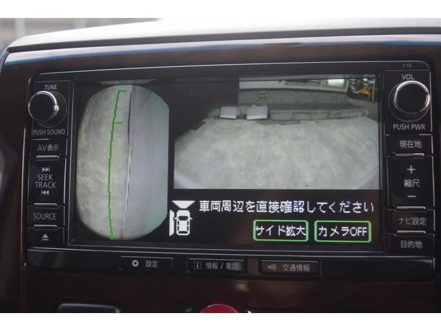 シャモニー ディーゼルターボ 4WD 特別仕様車 両側パワースライドドア 純正ナビ バックカメラ サイドカメラ クルーズコントロール ETC 純正アルミ(25枚目)