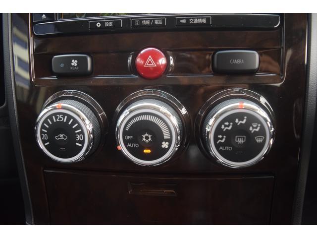 シャモニー ディーゼルターボ 4WD 特別仕様車 両側パワースライドドア 純正ナビ バックカメラ サイドカメラ クルーズコントロール ETC 純正アルミ(26枚目)