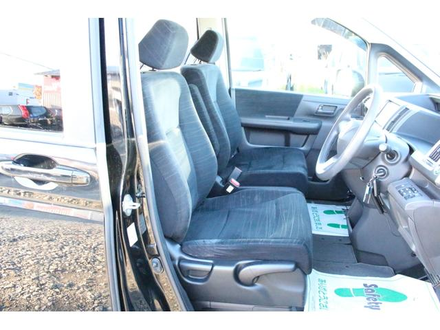 「ホンダ」「ステップワゴン」「ミニバン・ワンボックス」「北海道」の中古車18
