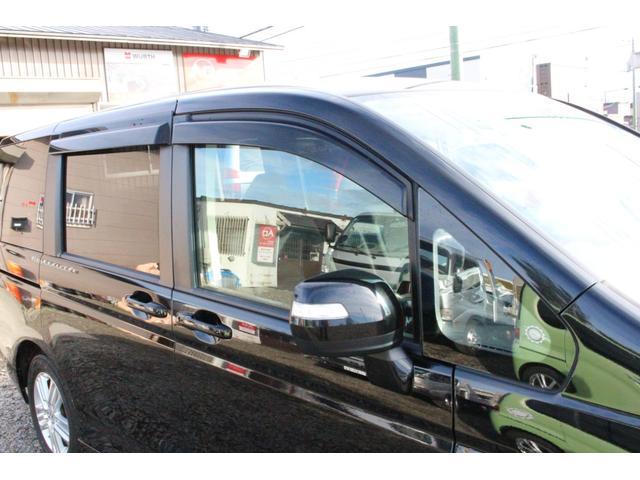 「ホンダ」「ステップワゴン」「ミニバン・ワンボックス」「北海道」の中古車41