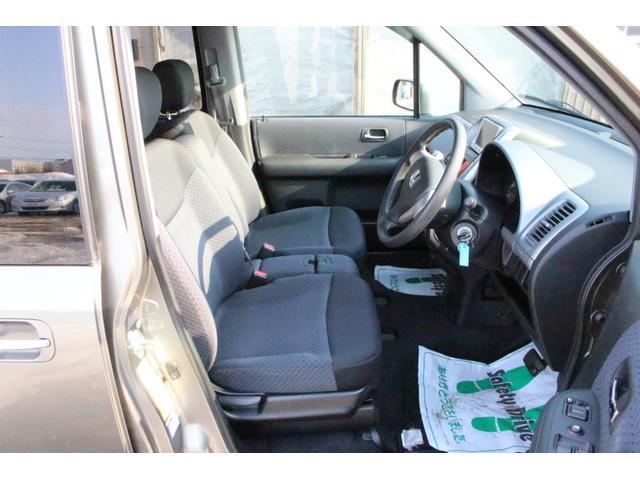 HIDエディション 4WD 純正ナビ 車検整備付き(17枚目)