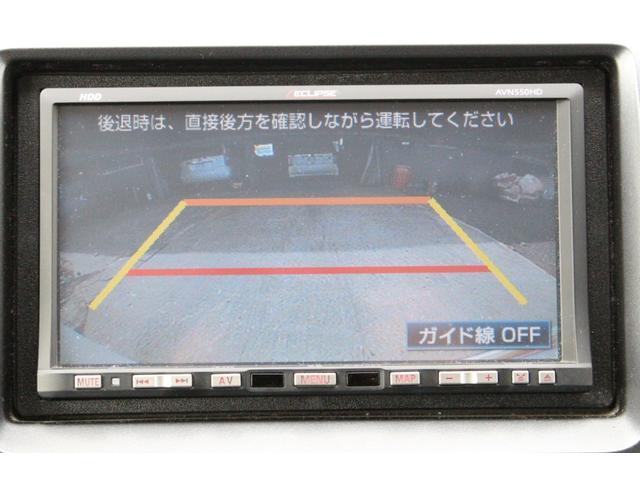 「ホンダ」「ステップワゴン」「ミニバン・ワンボックス」「北海道」の中古車32