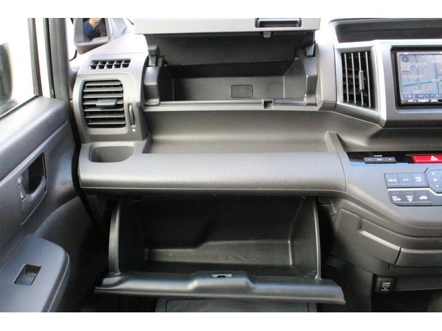「ホンダ」「ステップワゴン」「ミニバン・ワンボックス」「北海道」の中古車45