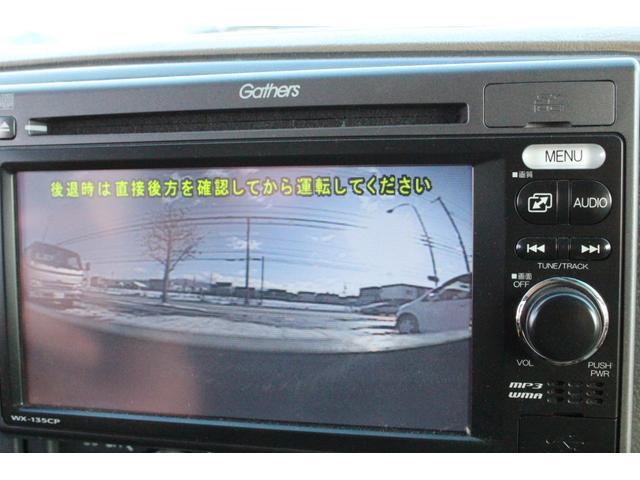 「シボレー」「シボレー K-1500」「SUV・クロカン」「北海道」の中古車25