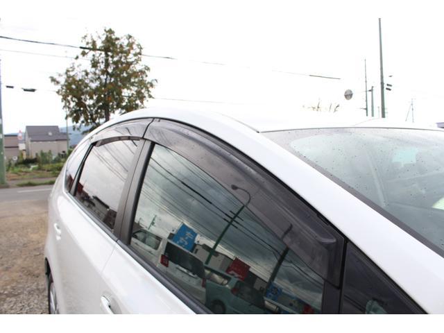 S 車検整備付き 本州仕入 純正ナビ Bカメラ 地デジ Pスタート 夏冬タイヤ付き Tチェーン車(40枚目)
