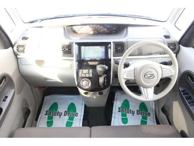 X SAII ワンオーナー 車検整備付き スマアシ 片側パワースライドドア 4WD ナビ ワンセグ  夏冬タイヤ付(24枚目)