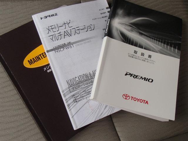 トヨタ プレミオ 1.8X Lパッケージ 4WD ナビ ETC 本社展示