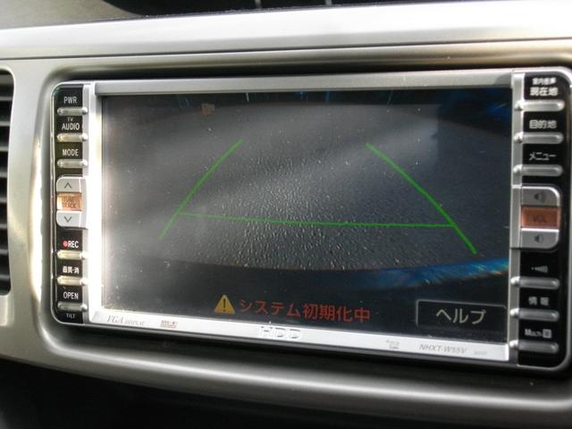 Z 煌 4WD 両側Pドア ETC HDDナビ Bカメラ(14枚目)