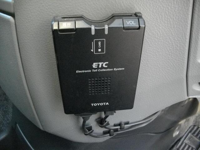 Z 煌 4WD 両側Pドア ETC HDDナビ Bカメラ(15枚目)