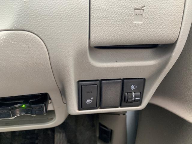 ECO-S 4WD(12枚目)