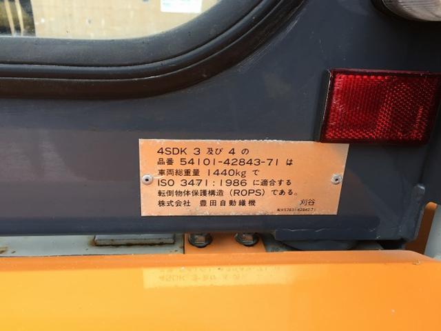 トヨタ 中古 ジョブサン 4SDK4(12枚目)