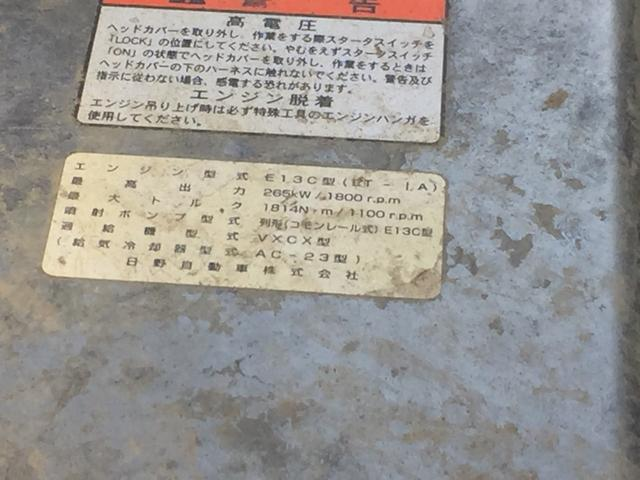 中古 グランド 土砂ダンプ(18枚目)