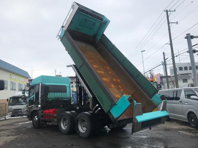「その他」「スーパーグレート」「トラック」「北海道」の中古車8