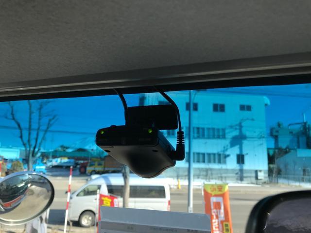 「その他」「日野」「その他」「北海道」の中古車37
