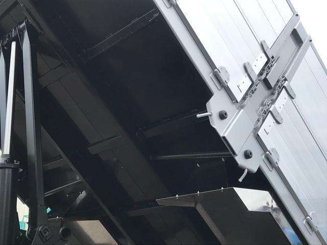 ワイド ファームダンプ 5.3m(14枚目)