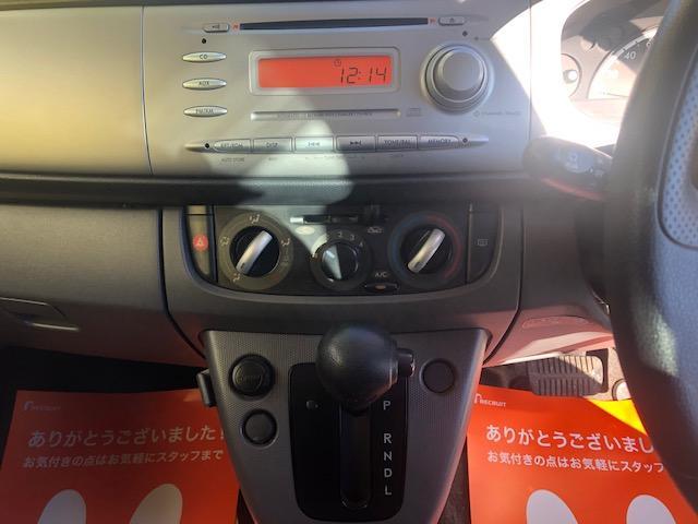 カスタムR AT 4WD(10枚目)