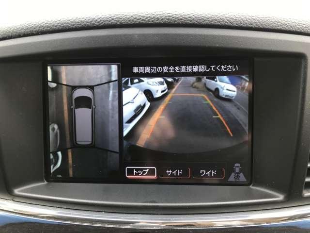 250ハイウェイスター 4WD 1年保証付 道内不使用(17枚目)