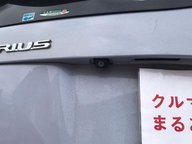 「トヨタ」「プリウス」「セダン」「北海道」の中古車29