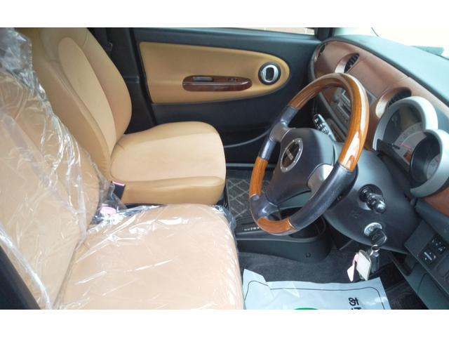 プレミアムX 4WD本州仕入・寒冷地仕様ETC付冬タイヤ付(18枚目)