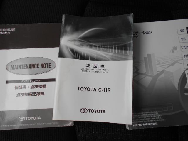 S-T 4WD フルセグ メモリーナビ DVD再生 ミュージックプレイヤー接続可 バックカメラ 衝突被害軽減システム ETC ワンオーナー 記録簿(6枚目)